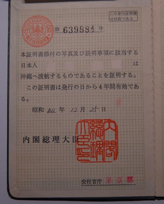 D20_0005.jpg