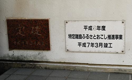 D20_0068.jpg