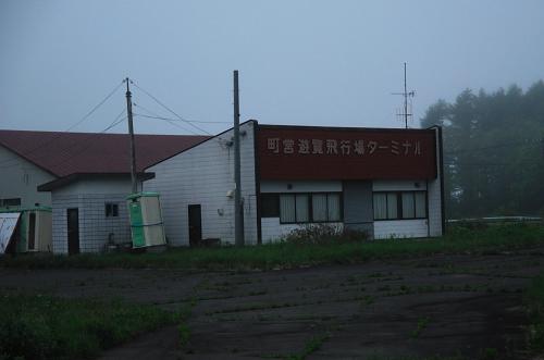 D20_0191.jpg