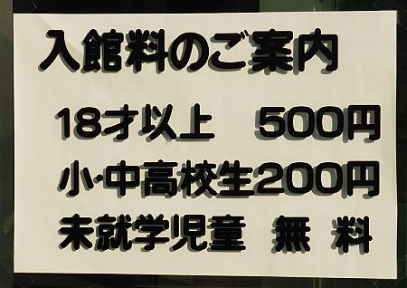 D20_0016.jpg