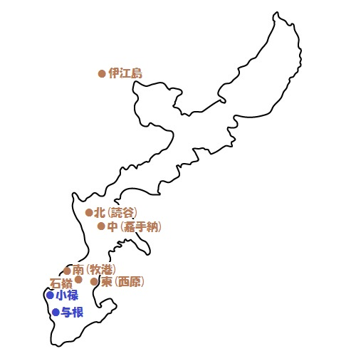 日本軍.jpg